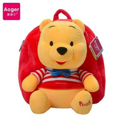 e831f61970d Supply Disney authorized the children s Plush bag cartoon Vigny ...