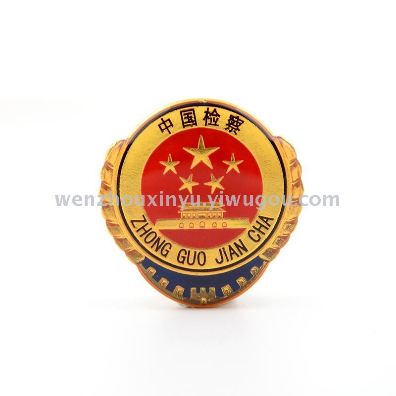 金属徽章 国徽徽章 法院胸章 检察院徽章 免费设计 _.