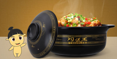 Dry-roasted clay pot with Chinese style