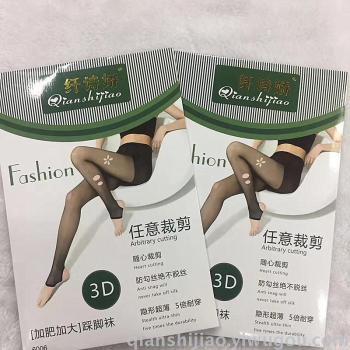 Ultra thin silk stockings lady step on the feet of any summer thin tights