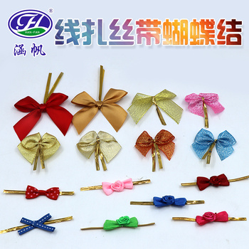 Baking Zhasizha mouth candy lollipop packing gift packaging gold bow tie