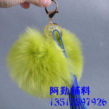 Excellent rabbit hair ball Plush pendant ornaments Plush fringed fashion bag key chain car accessories