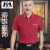 Tichon Mens summer cotton T-shirt Size middle-aged man polo