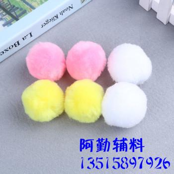 Cashmere wool ball ball ball ball Yang Meiqiu plush2cm hair accessories OEM