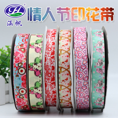 2.5 cm Valentine's Day print Roman Tam ribbon ribbon with high-end gift wrap decorative holiday