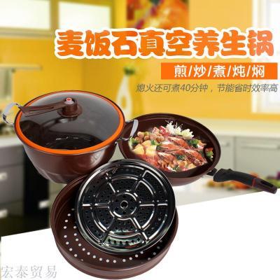 Non - sticks of medical stone five - piece pot wok wok steamed glass vacuum set pot