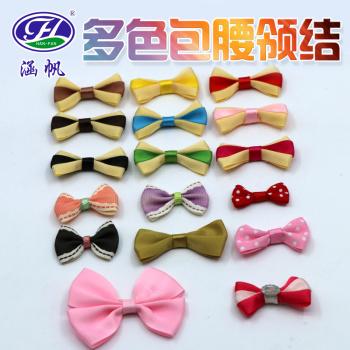 Double color multi Pack Waist ribbon bow tie dress accessories double bow tie DIY handmade bow tie bouquet decoration