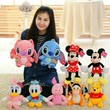 Genuine aoger Disney plush toy bear Vigny doll Mitch Mini stitch