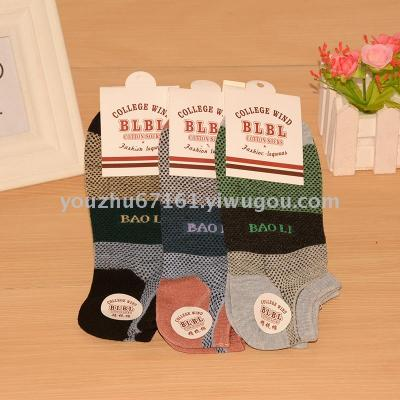2 yuan men's socks socks men socks socks wholesale A027