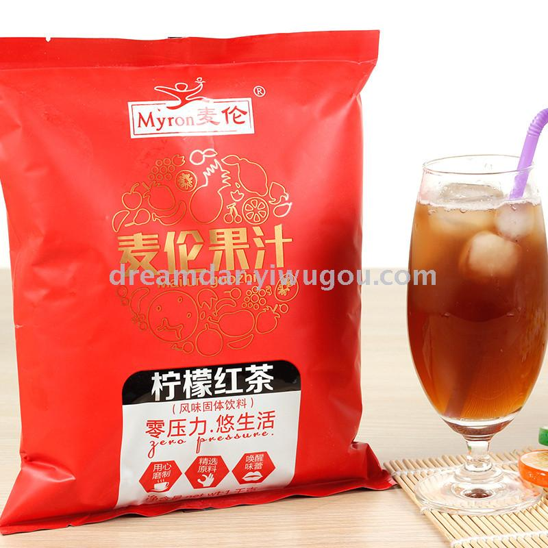 Supply Lemon black tea instant powder hot and cold fruit