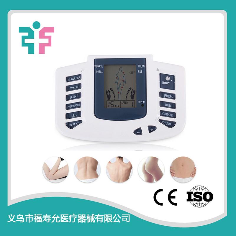 家用中频按摩仪 穴位电子脉冲经络仪