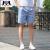 Men 's beach pants cotton casual pants summer deduction pants male male