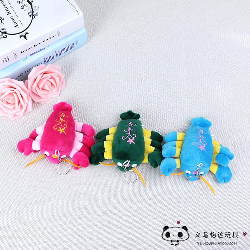 毛绒玩具玩偶娃娃公仔海洋动物布艺龙虾小挂件装饰品