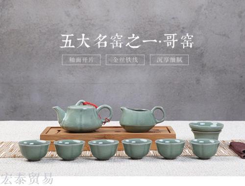 10 sets of Ru kiln tea sets of bone porcelain Ru porcelain pieces of the whole set of German ceramic tea