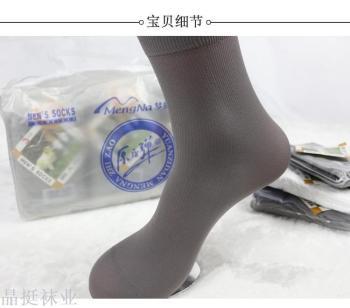 stockings ultra-thin men's socks short socks summer