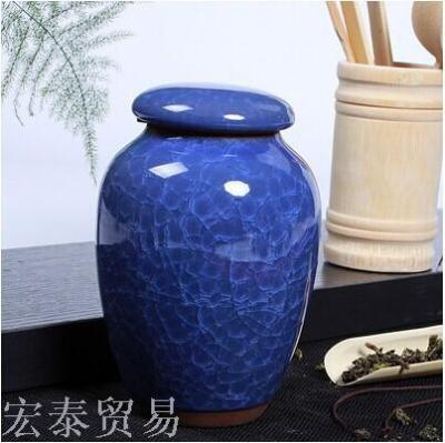 Colorful Cracked Ceramic Tea Tank Cracked Canned Tea Black Tea Green Tea Packaging Sealed Ceramic Tank
