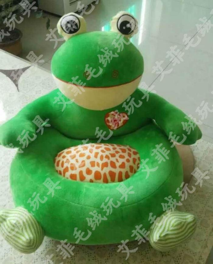 毛绒玩具动物座椅青蛙沙发儿童卡通沙发子母款榻榻米