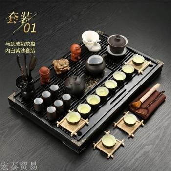 Tea sets set Zisha teapot tea cups into the tea tray solid wood whole set of Kung Fu tea creative gifts