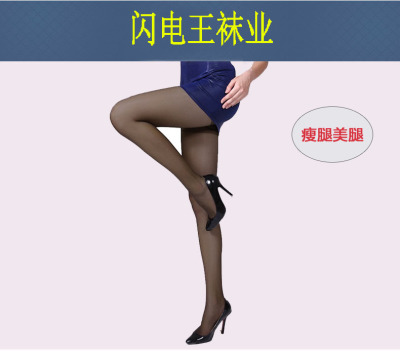 Steel wire pressure pair of trousers and tights, legs and legs, anti-hook silk stocking feet leggings.