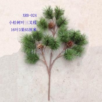 Simulation of small pine needle tree green plant pine needle tree floor potted evergreen welcoming pine leaves wholesale