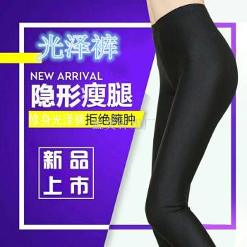 Shiny pants thin section nine points super soft underwear breathable stovepipe pants