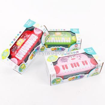 9.9 electronic guitar children's toys electronic organ