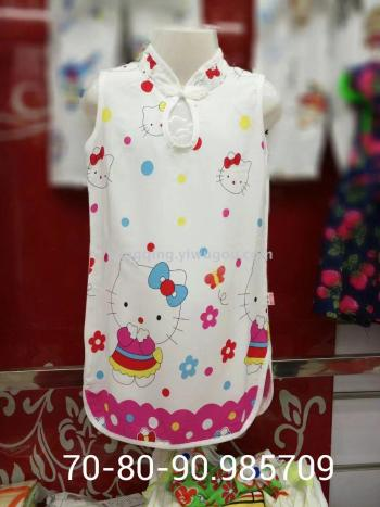 Girl cheongsam with cotton skirt