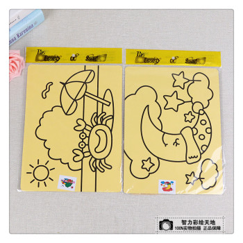 coloring watercolor paper Park fill card sand painting young children educational toys to spread the best selling