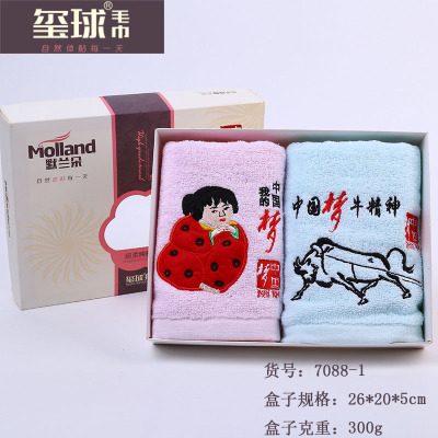 Cotton towel embroidery Chinese dream cattle spirit of high - end gift sets China dream authorized towel
