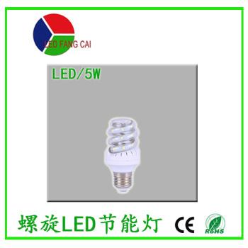 Highlight 5W LED E27 corn lamp U-type energy-saving lamps