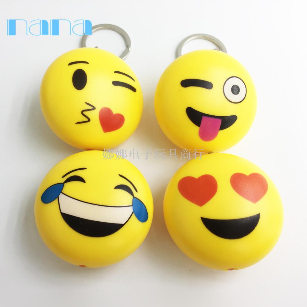 笑脸led发声钥匙扣 qq微信表情包钥匙扣挂件