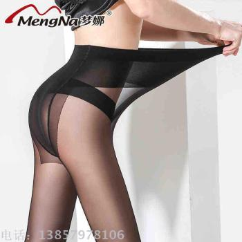 ultra-thin stockings invisible crotch pantyhose toe transparent summer female anti-hook