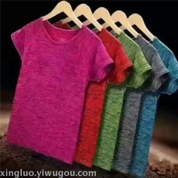 Dyed Short Sleeve Running Yoga Fitness Wear Sports T-Shirt Female Quick Dry Fitness