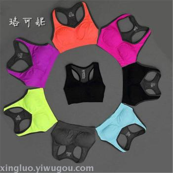 Sports bra yoga no steel ring vest seamless underwear female fitness running