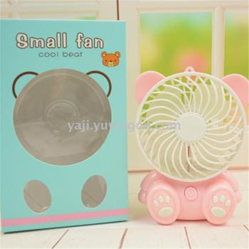2017 new fashion mini fan.