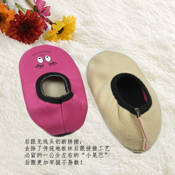 Parents early education non - slip floor socks thickening warmth step shoes and socks children socks