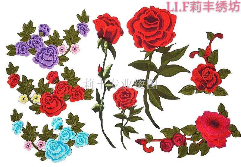 玫瑰花刺绣布贴,刺绣补丁,绣花辅料,民族风