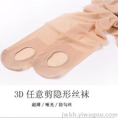 Any cut silk stockings velvet feet open hole free of thin water socks