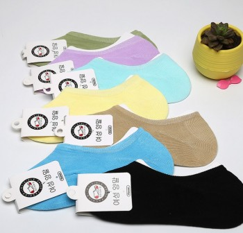Solid color stealth boat socks solid color cotton independent packaging female socks shallow mouth silicone hidden socks
