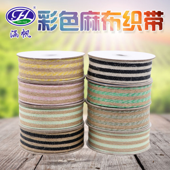 Color linen with clothing accessories Christmas Wedding Decoration linen roll holding flowers packaging