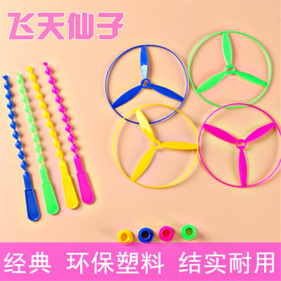Factory direct sales do not light hand roll UFO stall selling toys wholesale