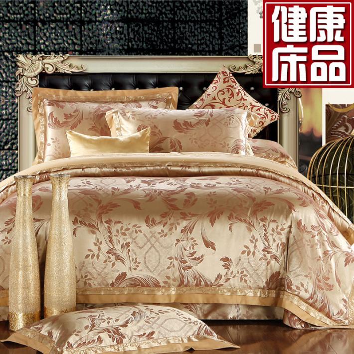 欧式贡缎提花被套床上四件套纯棉床品全棉双人床单