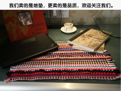 Handmade Knitted Fabric Striped Tuftset Size can be customized