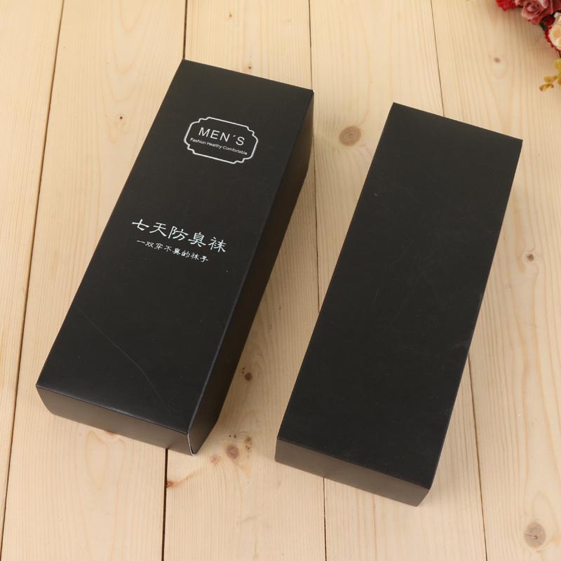 厂家 包装盒订做卡纸盒袜子礼盒装包装袋