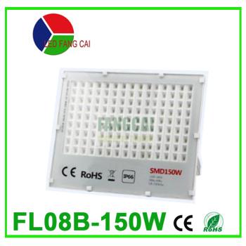 Cellular cast light white shell 150W thin section high power lamp beads white light red light green