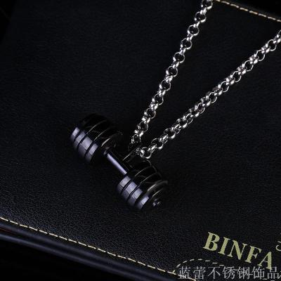 European and American personality stainless steel dumbbell barbell pendant fitness bodybuilding sports men pendant