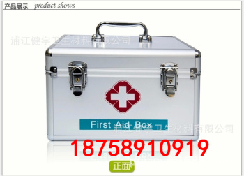 Manufacturers of aluminum alloy medicine box hand carry with the escort case with drugs units emergency  medicine kits