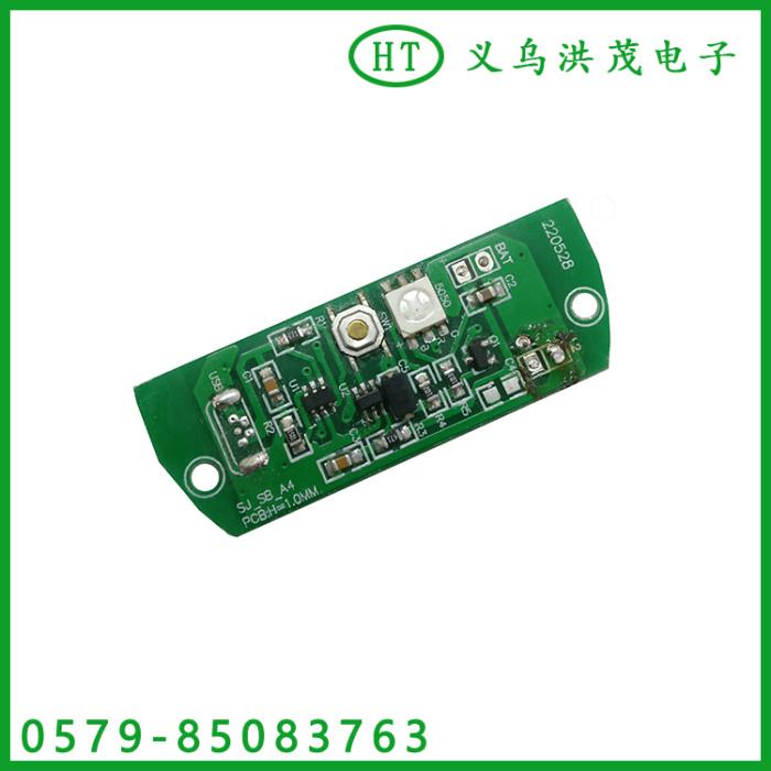 厂家直销喷香机电路板 香薰机控制线路板