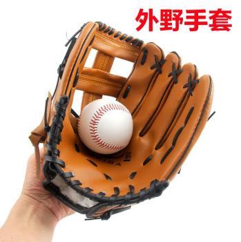 手套垒球外野加厚棒球少年投手成人儿童手套聂聂健美裤图片
