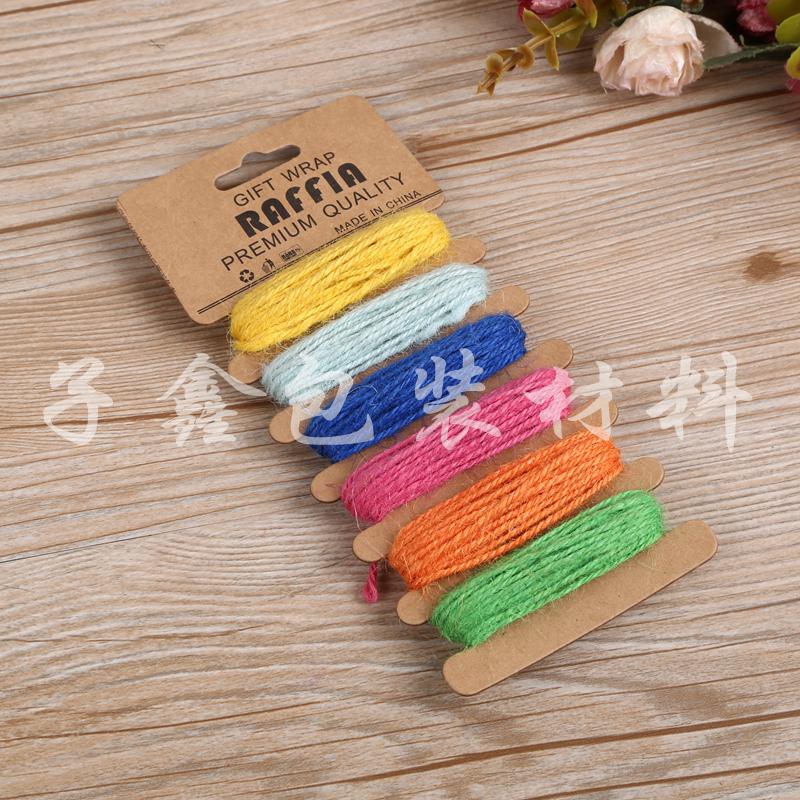 彩色纸绳粘贴画儿童diy手工材料劳美装饰绳编织